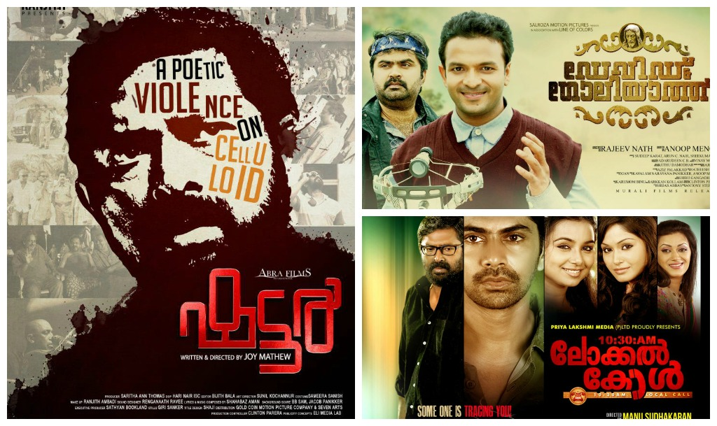 Shutter , 10.30 AM Local Call and David & Goliath All Set to Release