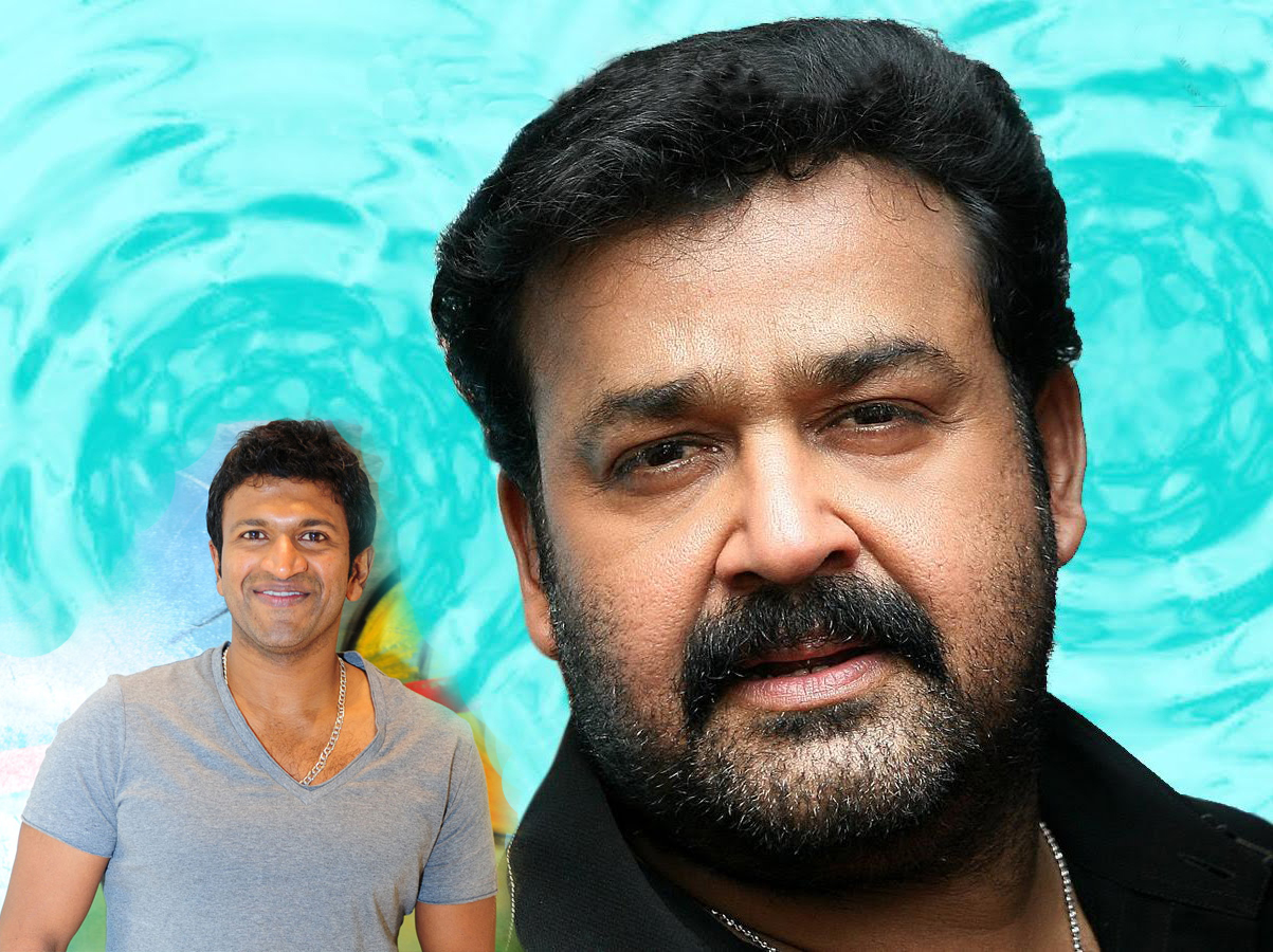 Mohanlal with Puneeth Rajkumar