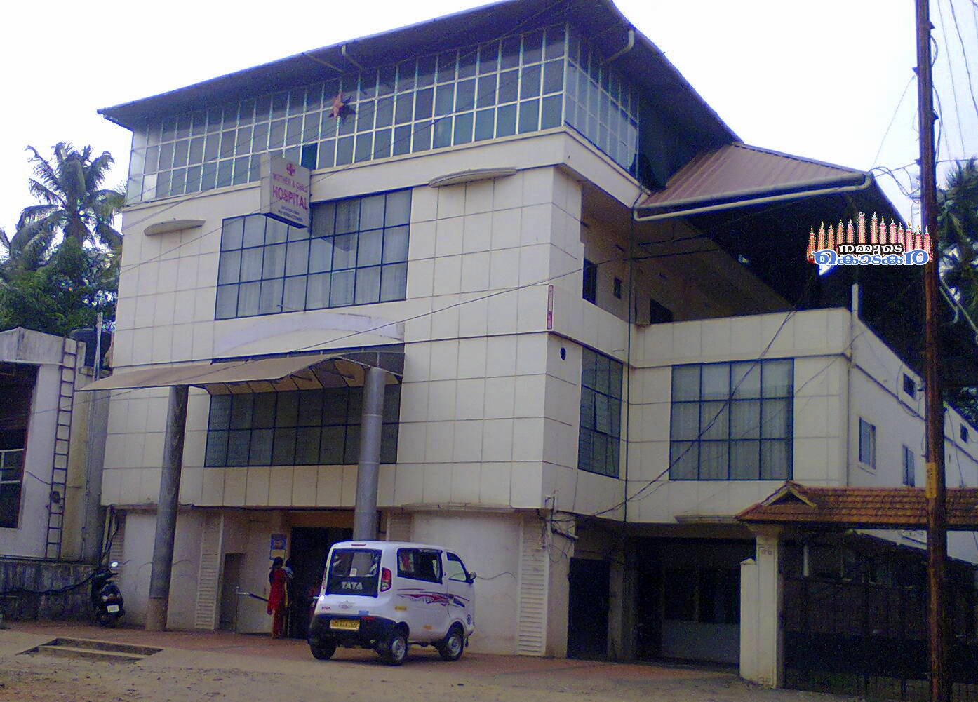 Mother & Child Hospital, Kodakara, Thrissur