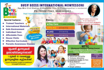 Busy Beezz International Montessori, Kodakara