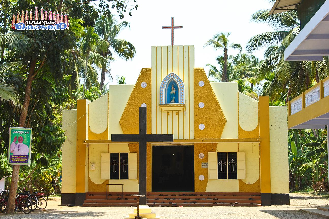 Devamatha Church Vallapady, Kodakara.