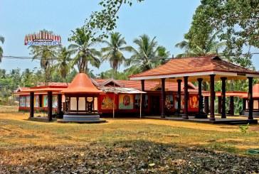 ശ്രീ കണ്ടംകുളങ്ങര മഹാവിഷ്ണു ക്ഷേത്രം.