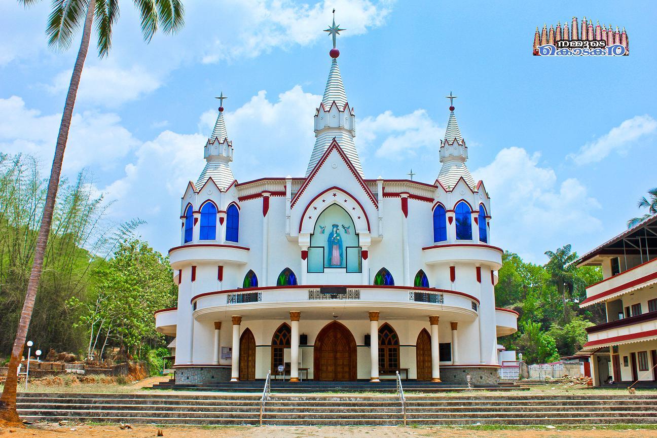 Nithyasahaya Matha Mattathurkunnu, Kodakara.