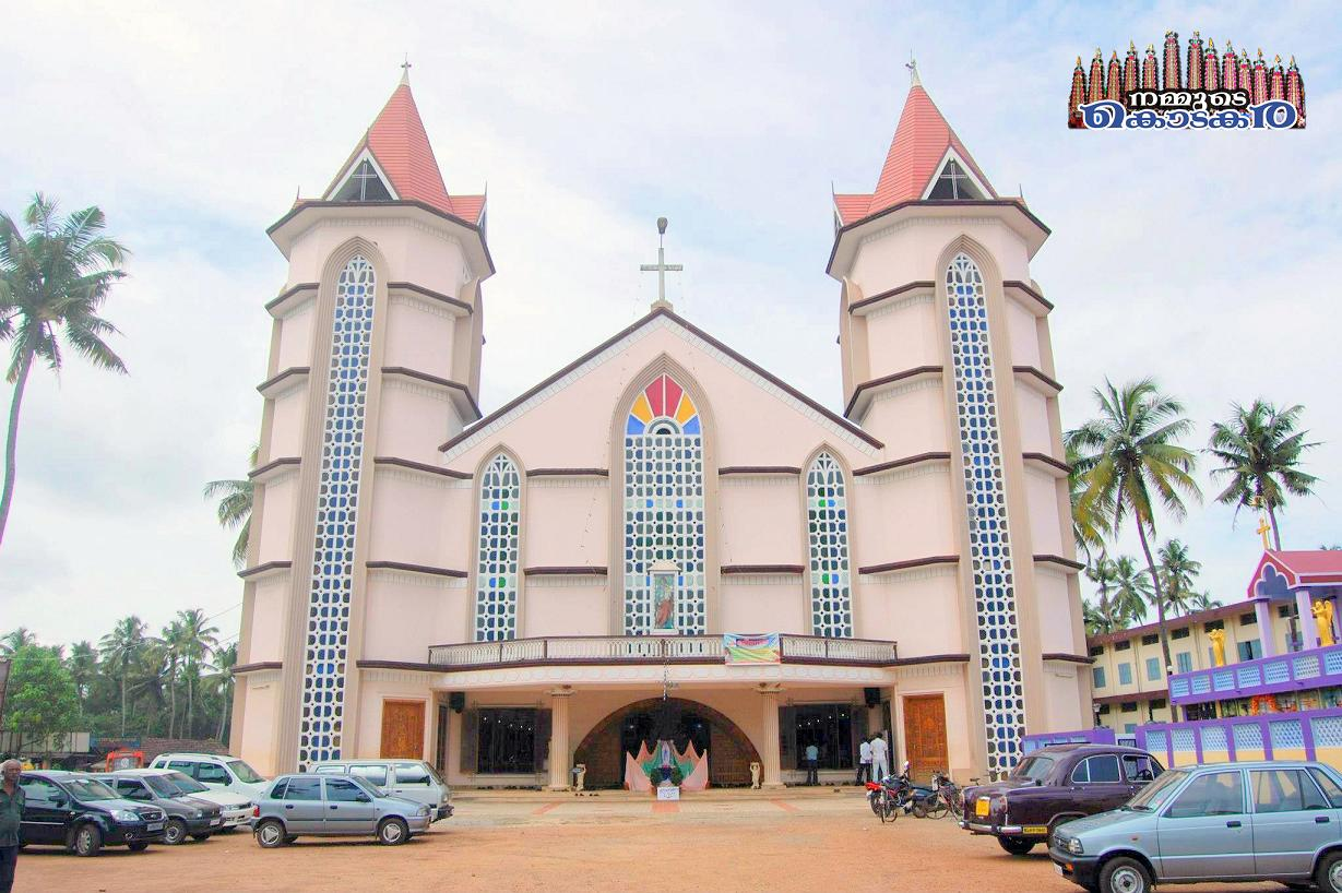 St. Joseph Forane Church, Kodakara.