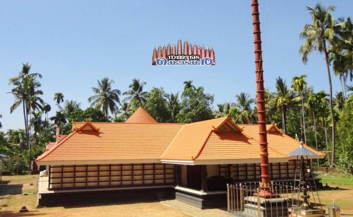 തേശ്ശേരി ചീക്കാമുണ്ടി ശ്രീ മഹാവിഷ്ണുക്ഷേത്രത്തില്നവരാത്രി മഹോത്സവം ആഘോഷിക്കും