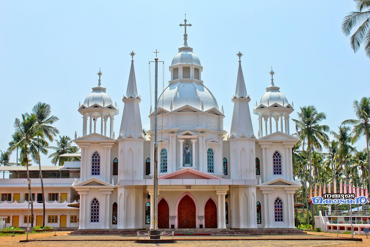 St. Antony's Church, Perambra.