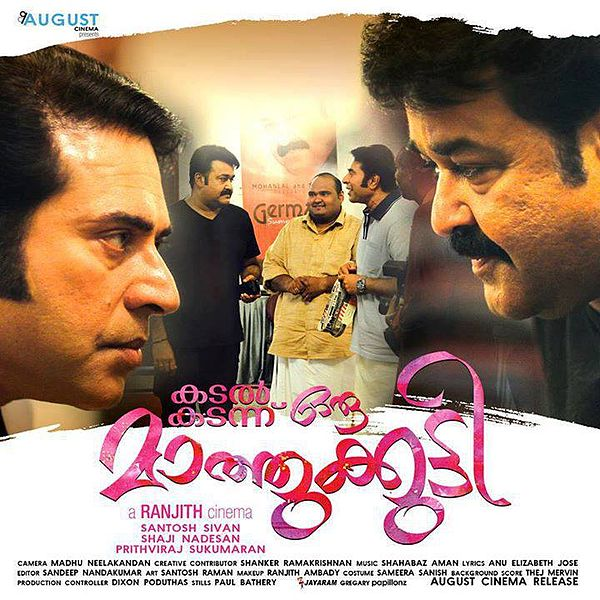 Kadal kadannu Oru Mathukutty – Mega Star Mammootty to Strike Big