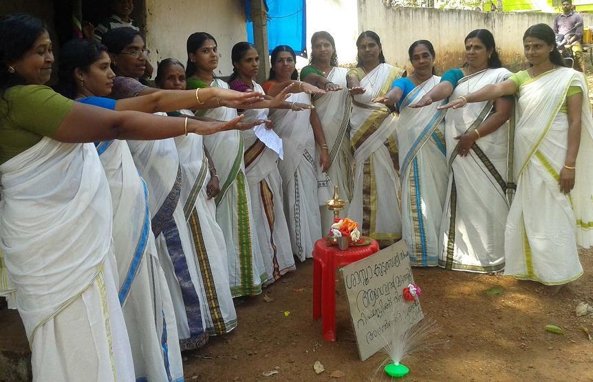ശാസ്താകുടുംബശ്രീ സംഘം റിപ്പബ്ലിക്ക് ദിന സമാഗമ ആഘോഷം നടത്തി