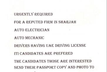 Job Opening in Sharjah