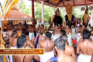 തേശ്ശേരി ചീക്കാമൂണ്ടി ശ്രീ മഹാവിഷ്ണുക്ഷേത്രമഹോത്സവം ആഘോഷിച്ചു