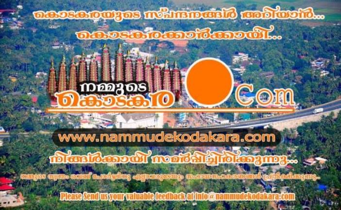 കാവനാട് ശ്രീ മഹാവിഷ്ണു ക്ഷേത്രത്തില് ഗണപതിഹോമവും ഭഗവദ്സേവയും