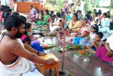 തേശ്ശേരി ചിക്കാമുണ്ടി ശ്രീമഹാവിഷ്ണു ക്ഷേത്രത്തില് വിദ്യാഗോപാല മന്ത്രാര്ച്ചന നടന്നു
