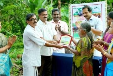 സംസ്ഥാന കാര്ഷിക കര്ഷകതൊഴിലാളിശ്രമശക്തി അവാര്ഡ് നേടിയ ഇന്ദിര ലോറന്സിന് സ്വീകരണം
