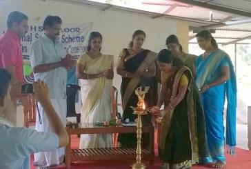 ആളൂര് ആര്.എം.എച്ച്.എസ്. സ്കൂളില് സപ്തദിന സഹവാസ ക്യാമ്പ് ആരംഭിച്ചു