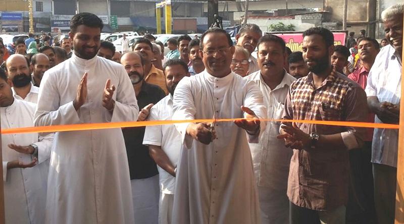 കൊടകര വി. യൗസേപ്പിതാവിന്റെ ഊട്ടുതിരുനാള് ആഘോഷകമ്മിറ്റി ഓഫീസ് ഉദ്ഘാടനം ചെയ്തു