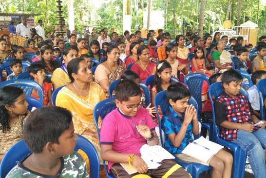 സനാതന ധര്മ്മ വേദ പാഠശാല ആരംഭിച്ചു