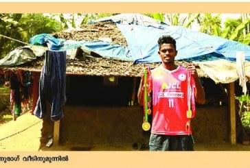 കേരളത്തിനായി ബൂട്ടണിയാന് ഓലക്കുടിലിലെ കൗമാര താരം