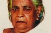 അവിട്ടപ്പിള്ളി പരേതനായ മഠത്തിപ്പറമ്പില് ഗോപാലന്റെ ഭാര്യ മാധവി(90)നിര്യാതയായി.