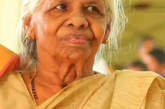 പേരാമ്പ്ര ആലപ്പാട്ട് പാലത്തിങ്കല് വീട്ടില് പരേതനായ ജോസിന്റെ ഭാര്യ അന്നം (84) നിര്യാതയായി.