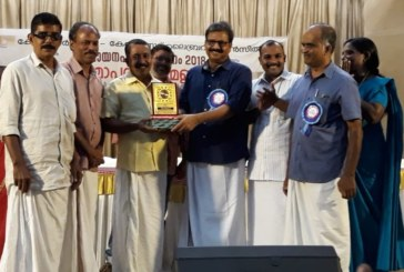 വായനപക്ഷാചരണം: കൊടകര കേന്ദ്രഗ്രന്ഥശാലക്ക് പുരസ്കാരം