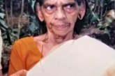 മുരിക്കുങ്ങല് പരേതനായ തോട്ടത്തില് അയ്യപ്പന് ഭാര്യ കല്യാണി (92) അന്തരിച്ചു