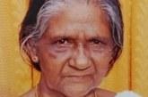 അവിട്ടപ്പിള്ളി ചാഴിക്കാട് ഞാറ്റുവെട്ടി പരേതനായ ദാമോദരന് ഭാര്യ കൗസല്യ(87) നിര്യാതയായി
