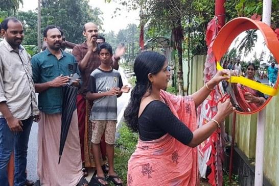 ഇത്തുപാടത്ത് കോണ്വെക്സ് മിറര് സ്ഥാപിച്ച് സാമൂഹ്യ മാധ്യമ കൂട്ടായ്മ മാതൃകയാകുന്നു