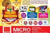 Micro Technologies, Kodakara