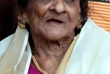 കൊപ്രക്കളം മുതുപറമ്പില് വീട്ടില് പരേതനായ മാണിക്യന് ഭാര്യ പാര്വ്വതി (90) നിര്യാതയായി