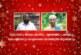 ബുധനാഴ്ച അധ്യാപകദിനം ; നൃത്തത്തെ പ്രണയിച്ച മോഹന്ദാസും വാദ്യകലയെ നെഞ്ചേറ്റിയ സുദര്ശനും