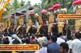 മുരിക്കുങ്ങല് പൂരം-കാവടി നാളെ
