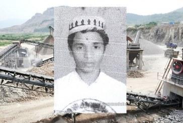 മെറ്റല്ക്രഷറിലെ കണ്വെയര് ബെല്റ്റില് കുടുങ്ങി ബംഗാളി മരിച്ചു