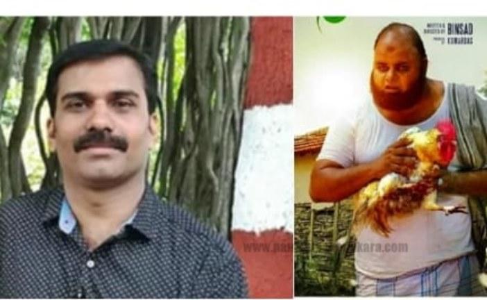 വി.എം.ബിന്സാദിന് വീണ്ടും പുരസ്കാരം; കാലന്പോക്കര്  ഒരു ബയോപിക് മികച്ച ടെലിഫിലിം