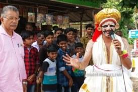 പ്രവേശനോത്സവത്തിന്റെ പ്രചരണ പരിപാടികളുടെ ഭാഗമായി ചാക്യാര്ക്കൂത്ത്