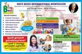 Busy Beezz International Montessori, Kodakara