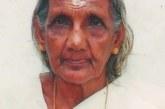 മറ്റത്തൂര്ക്കുന്ന് ചാക്കുങ്ങല് വീട്ടില് പരേതനായ ചാത്തുണ്ണിയുടെ ഭാര്യ ദേവകി (90)അന്തരിച്ചു.