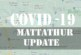 മറ്റത്തൂര് പഞ്ചായത്തില് ഇന്ന്  (09 -10-2020 ) 24 പേര്ക്ക് കോവിഡ് 19 സ്ഥിരീകരിച്ചു