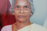 നെല്ലായി വൈലൂര് കിഴക്കൂട്ട് വീട്ടില് പരേതനായ നാരായണന്റെ ഭാര്യ ജാനകിയമ്മ (79)അന്തരിച്ചു