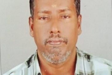 അഴകം കളപ്പുരയ്ക്കല് സരസ്വതി മകന് മോഹനന്(58) നിര്യാതനായി.