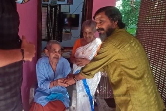 ക്ഷേത്ര വാദ്യ കലാ അക്കാദമി കൊടകര മേഖലയുടെ സ്നേഹ സഹായനിധി സമര്പ്പണം നടന്നു