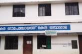 വായനയുടെ വസന്തം തീര്ത്ത് കൊടകരയിലെ കേന്ദ്രഗ്രന്ഥശാല