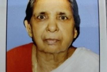 പേരാമ്പ്ര പുത്തുകാവ് വിരുത്തി അപ്പു ഭാര്യ വിലാസിനി (83) അന്തരിച്ചു.
