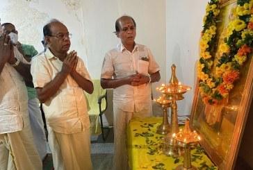 ശ്രീനാരായണഗുരുദേവന്റെ 167 -ാം ജയന്തി ആഘോഷിച്ചു