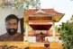 തിരുത്തൂര് ശ്രീകൃഷ്ണക്ഷേത്രത്തില് പുതിയ മേല്ശാന്തി
