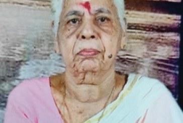 ആലത്തൂര് പരേതനായ നാരായണന്നായര് ഭാര്യ കാടുകുറ്റിമഠത്തില് കുഞ്ചുകുട്ടിയമ്മ (85) അന്തരിച്ചു
