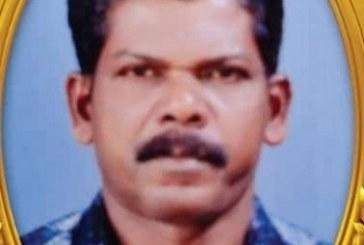 വട്ടേക്കാട് മഠത്തില് കോരന് മകന് ഉണ്ണിച്ചെക്കന് (56 ) അന്തരിച്ചു.