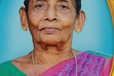 കാരൂര് അറയ്ക്കല് അന്തോണി ഭാര്യ മേരി (77) അന്തരിച്ചു.