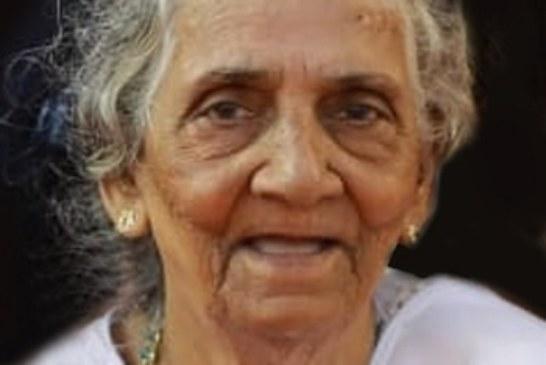 വഴിയമ്പലം മഞ്ഞളി തോമസിന്റെ ഭാര്യ. ഫിലോമിന (91) അന്തരിച്ചു.