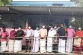 വെല്ലപ്പാടി പ്രാഥമികാരോഗ്യകേന്ദ്രത്തില് ബി.ജെ.പി ധര്ണ്ണ